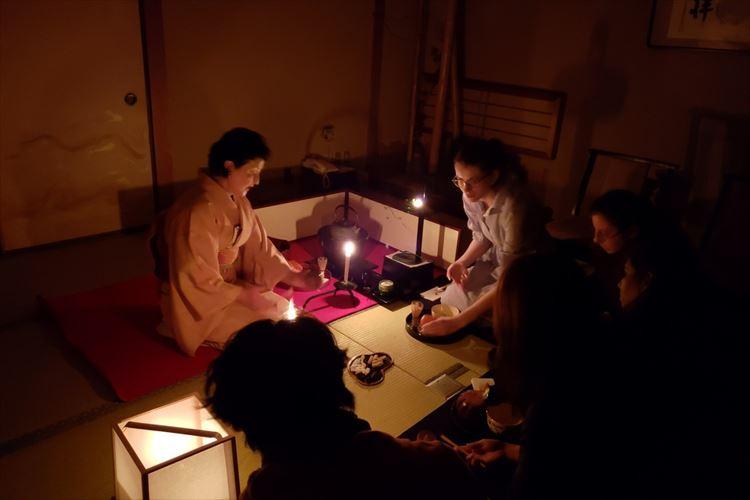 ikoma ryokan shiroyama inn